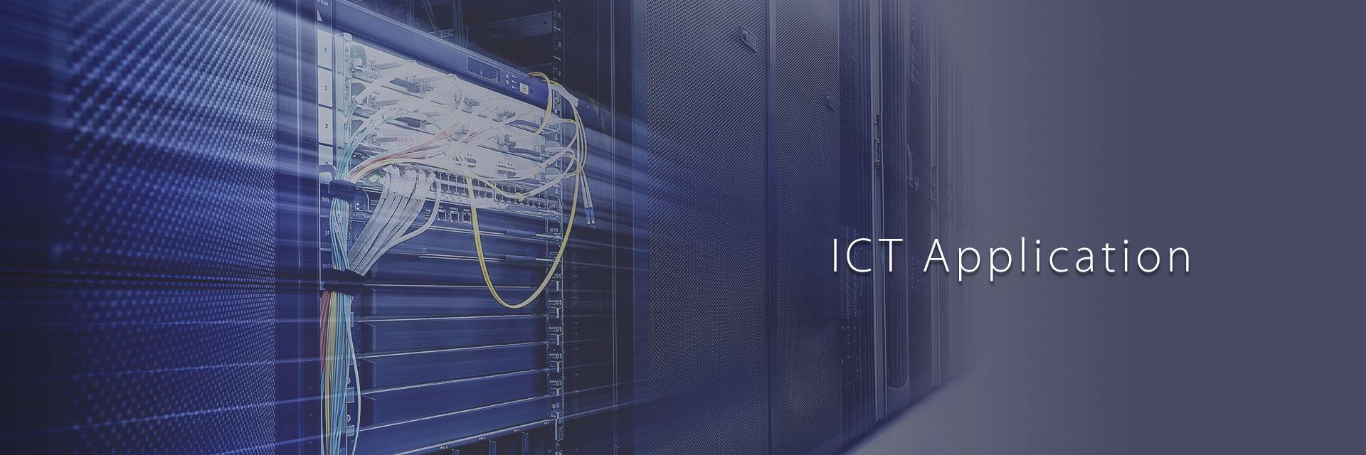 ITC Application